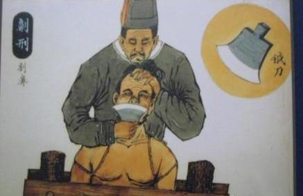 残酷 重口味 中国古代酷刑图 打印 加为IE收藏 复制链接 收藏主题 上
